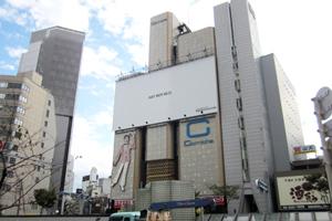 屋外広告バナー