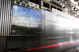 交通広告バナー