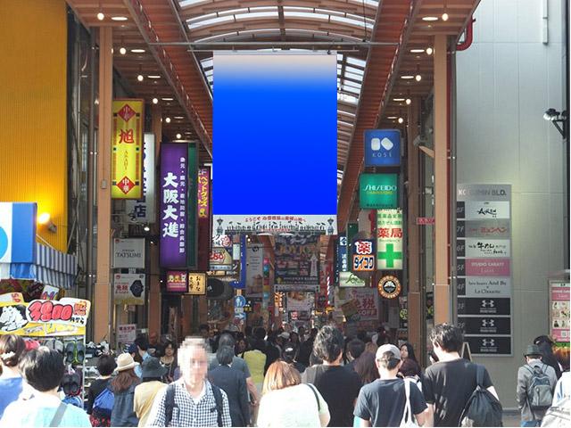 心斎橋筋北商店街 バナー広告