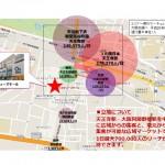 阿倍野南北線公共地下通路サーキュレーション