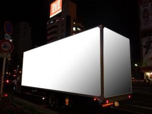 関西企画 車両広告アメリカントラック6号車夜間