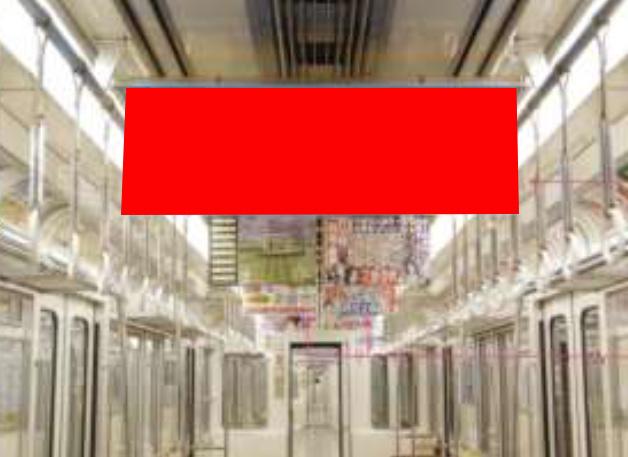 大阪市営地下鉄中吊り