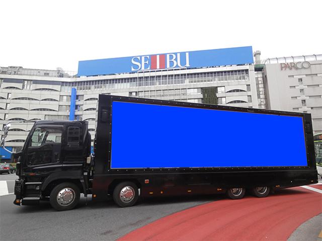 車体広告 大型LEDビジョンアドトラック 昼間