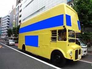 関西企画 車体広告 ロンドンバス