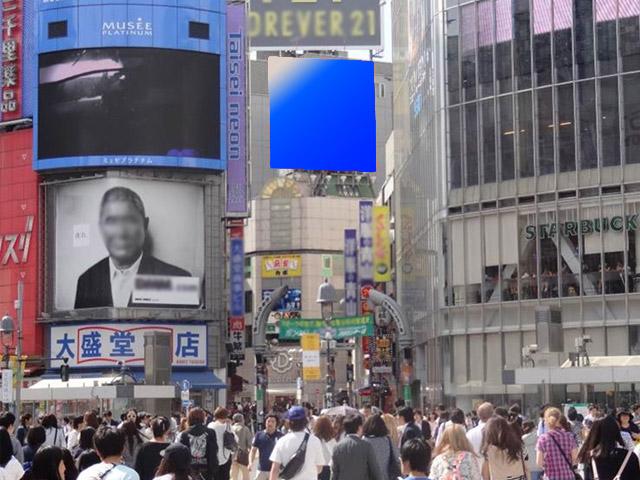 東京渋谷 センター街ストリートボード画像