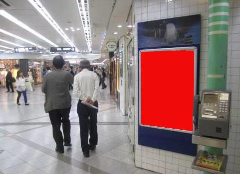 ホワイティ梅田 ポスターボード