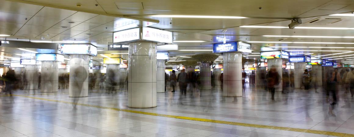 大阪駅前地下道