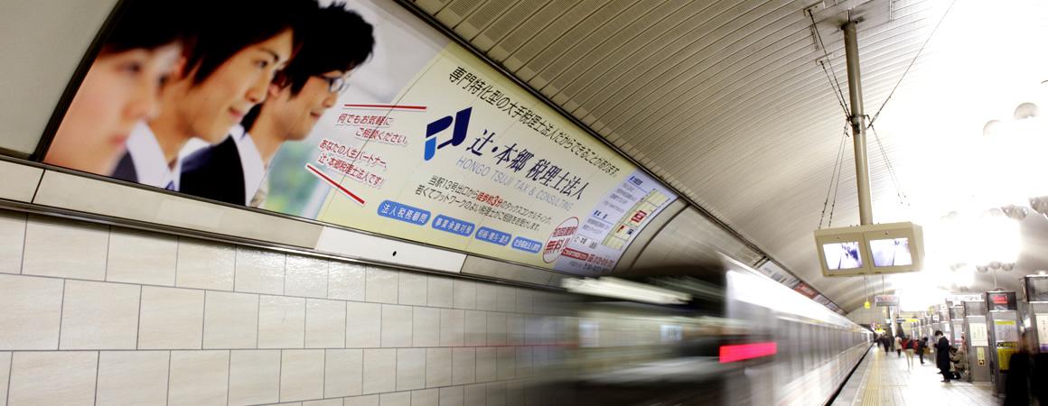 誰しもが目に留まる・記憶に残るインパクト大の屋外広告