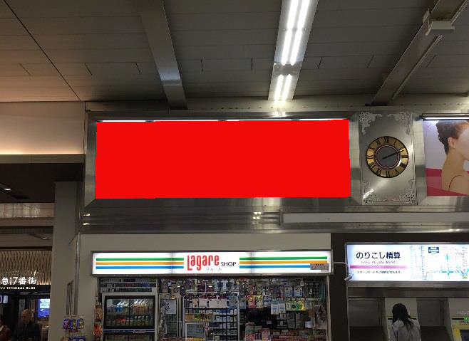 阪急梅田駅看板 No.387B