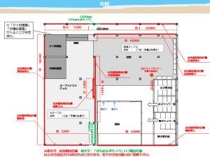 海の家「かもめ&ボサノバ」図面