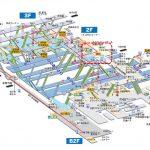 JR京都駅構内2