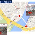 片瀬江ノ島駅周りサンプリングスペース