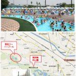 東武スーパープール