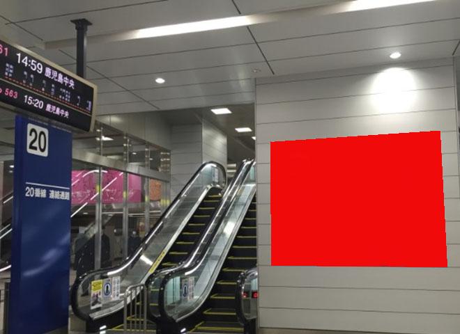 新大阪駅 南口改札内 壁面シート