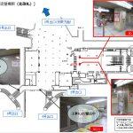 大阪地下鉄 御堂筋線淀屋橋 掲出位置2