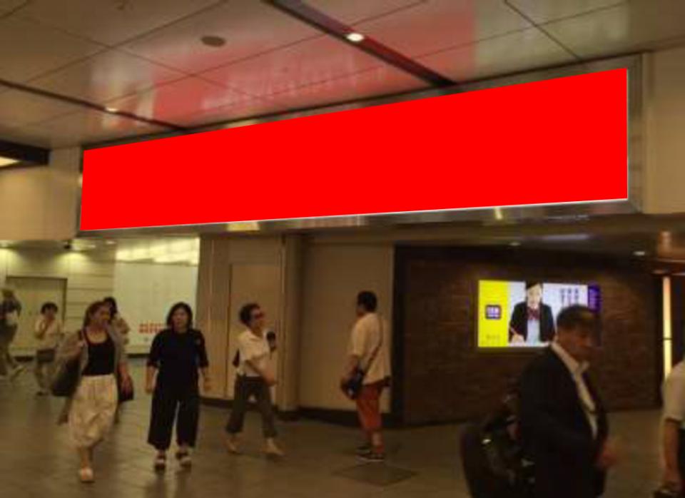 梅田駅ゼロ通路LED看板(1640)