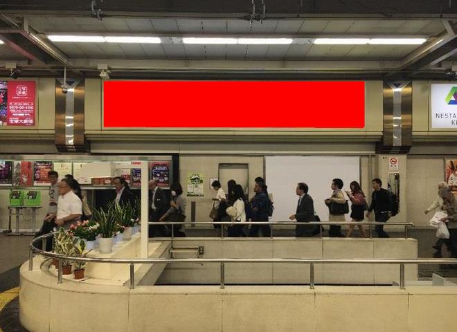 阪急梅田駅 看板 3902