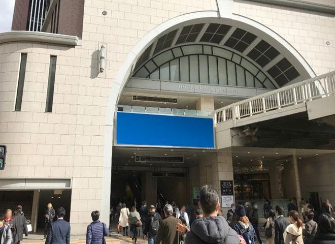 阪急梅田エントランスビジョン