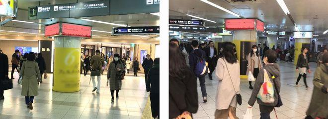 大阪駅前地下道 東広場 No.30
