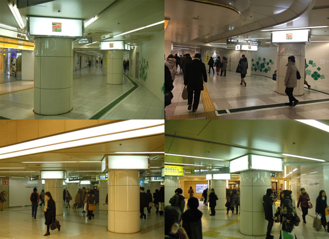 大阪駅前地下道 電照広告看板