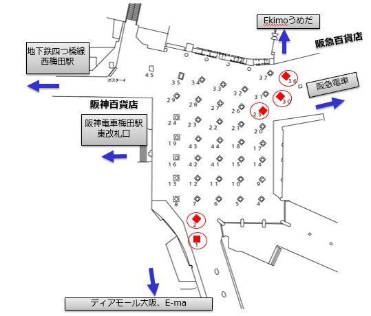 東広場 電照広告看板配置図