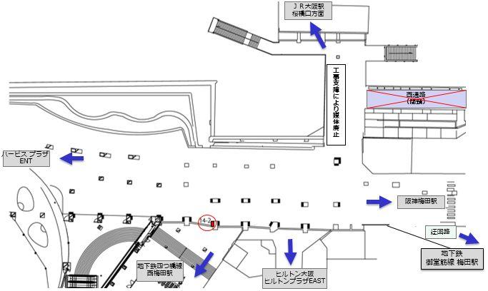 大阪駅前地下道 西広場電照看板広告14-2掲出位置