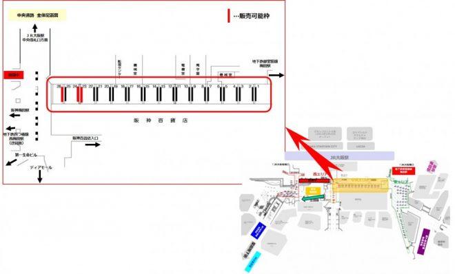 中央通路 配置図