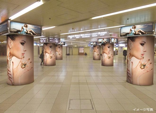 大阪駅前地下道 東広場ビッグコラム