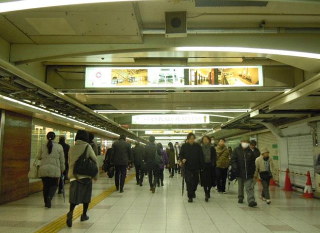 大阪駅前地下道 中央通路多面セット