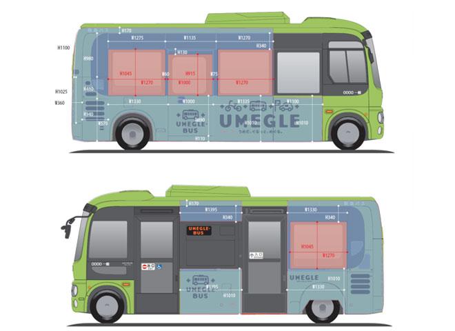 No,18 UMEGLE-BUS-バスラッピング媒体(短期)