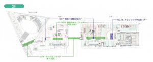 グランフロント大阪MAP2F