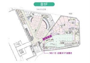 グランフロント大阪MAPB1F