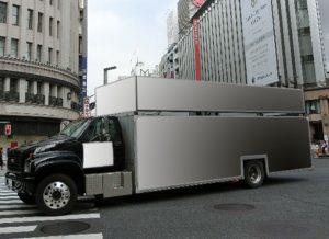 アメリカントラック3号車LEDversion