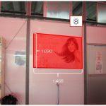 海の家「かもめ&ボサノバ」広告掲出位置7