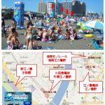 片瀬江ノ島東海岸
