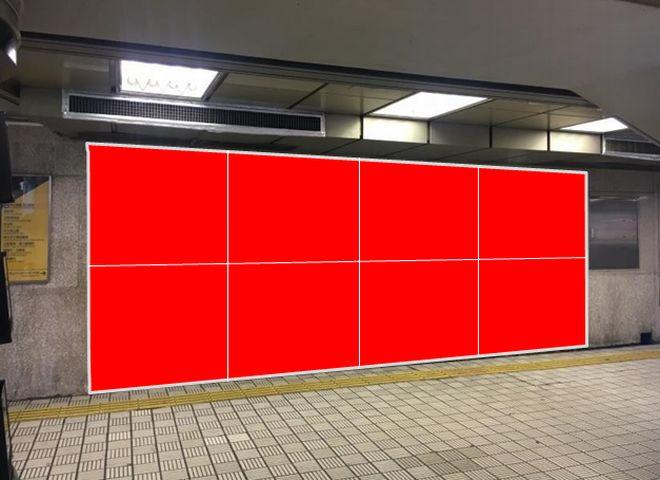 京阪 淀屋橋駅 淀屋橋インパクトボード