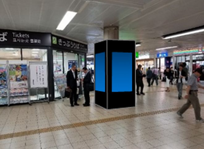 高槻駅デジタルサイネージ