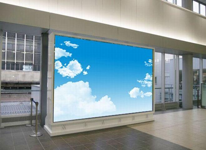 広島駅DS Cマルチ