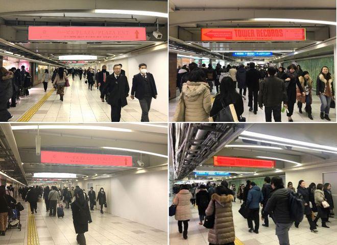 大阪駅前地下道 中央通路 電照看板