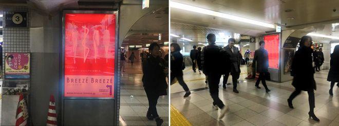大阪駅前地下道 西広場14-1 電照広告看板