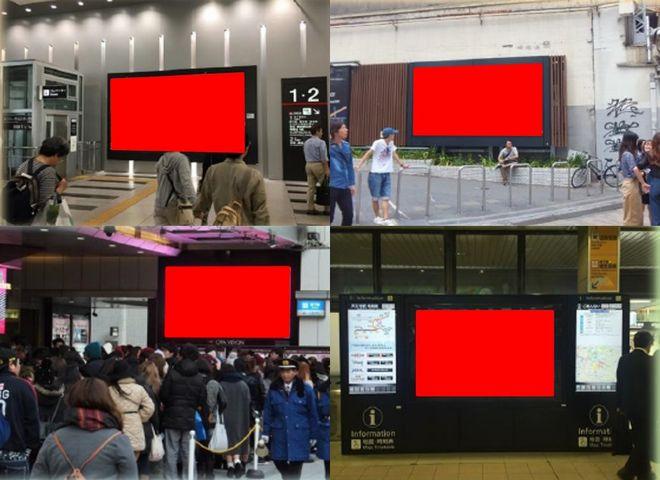 大阪DS特別パッケージプラン3月適用