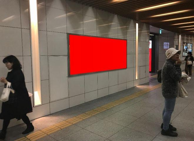 阿倍野南北線公共地下通路
