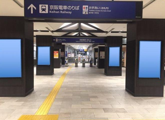 京阪 祇園四条インパクトデジタル