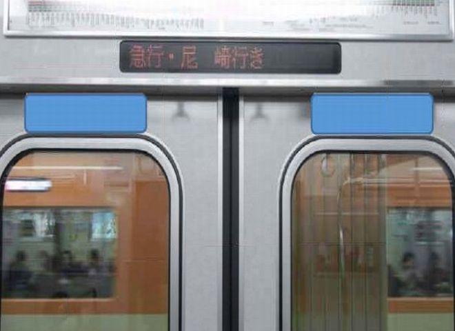 阪神 ペアステッカー