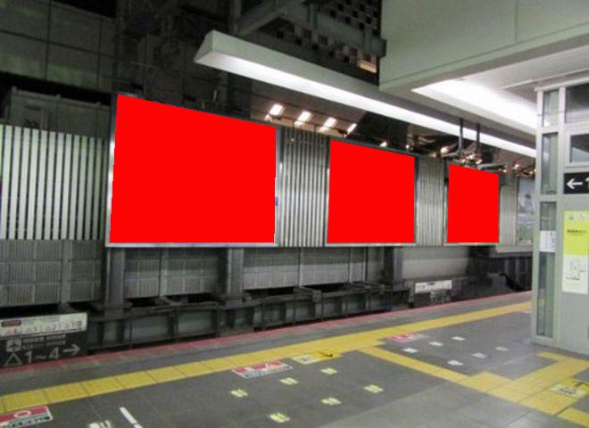 大阪駅 風防壁サインボード