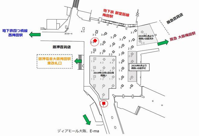 大阪駅前地下道 東広場 電照広告看板配置図
