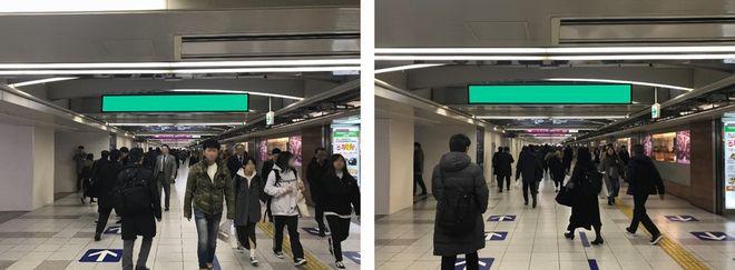大阪駅前地下道 中央通路24号 電照広告看板