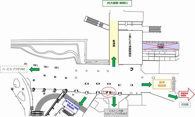 西広場12-1・12-2配置図