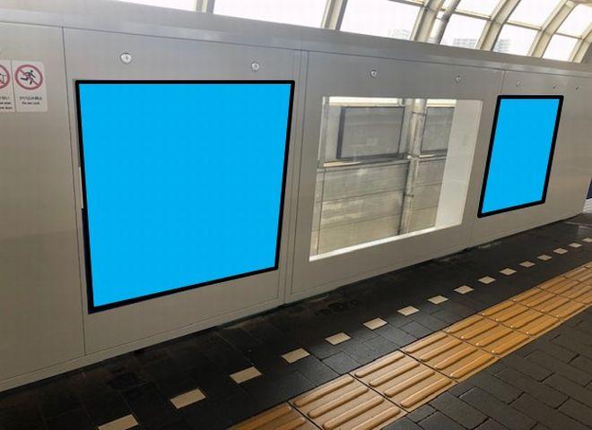 大阪モノレール 千里中央駅 ホームステッカー
