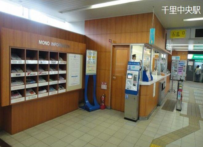大阪モノレール モノラック